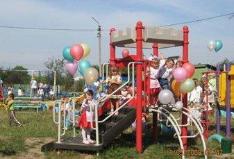 """Іванківський дошкільний навчальний заклад """"Сонечко"""""""
