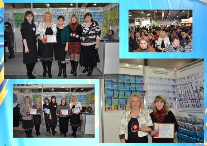 Урочисте відкриття Четвертої міжнародної виставки «Сучасні заклади освіти – 2013»