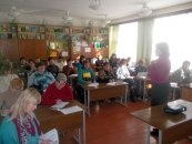Семінар-практикум для заступників директорів з начально-виховної роботи
