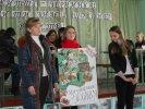 Семінар-практикум в Прибірському НВО «ЗОШ І-ІІІ ступенів – дитячий садок»