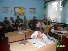 Ссемінар-практикум для вчителів