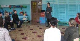 Навчально-практичний семінар для працівників районної психологічної служби
