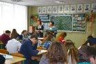 08 листопада 2017 року відбулося засідання обласної педагогічної студії «Формування ключових компетентностей учнів у процесі навчання географії та економіки» для вчителів Київської області