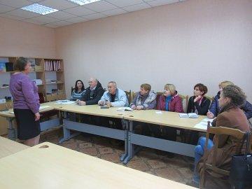 Засідання методичного об'єднання