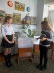 Тренінгове заняття на тему «Діти України про свої права»