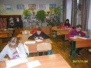 Конкурс учнівської та студентської молоді імені Тараса Шевченка