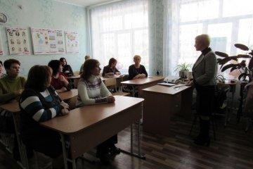 Моніторинг освітньої діяльності ОНЗ Прибірське НВО