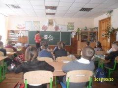 Семінар-практикум для вчителів іноземної мови