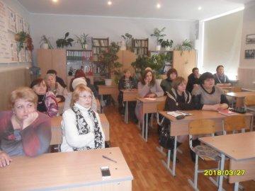 Творчий звіт  учителя російської мови