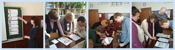 Семінар-практикум для вчителів біології