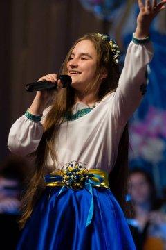 Яскраві Діти України