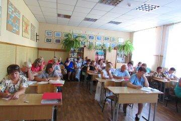 Робоча нарада керівників закладів освіти району