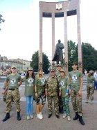 II Всеукраїнський дитячо-юнацький військово-патріотичний вишкіл «Джура-Прикордонник»