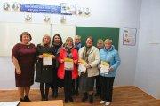 І етап всеукраїнського конкурсу «Учитель року-2019»